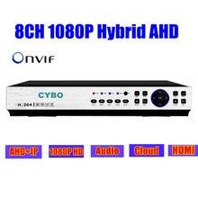 cctv home security AHD dvr 8CH 1080P hd 8 channel HDMI 960H h.264 network hybrid audio video hvr nvr dvr recorder for ahd camera