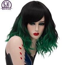MSIWIGS pelucas de Cosplay cortas de dos tonos para mujer, peluca ombré ondulada de color rosa y blanco con flequillo, pelucas de pelo sintético Natural ombré morado