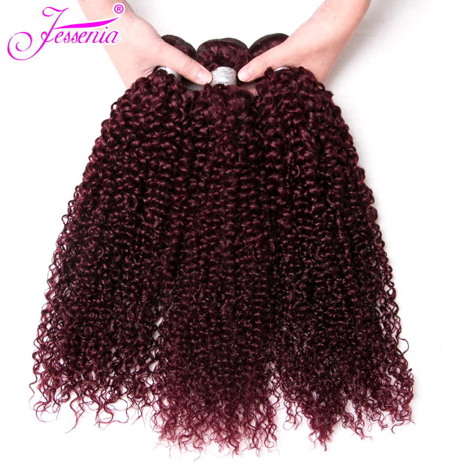 Jessenia Brazilian Afro Kinky Curly Hair Bundles 99j/Burgundy 3 Bundles Remy Human Hair Extensions Double Weft Free Shipping