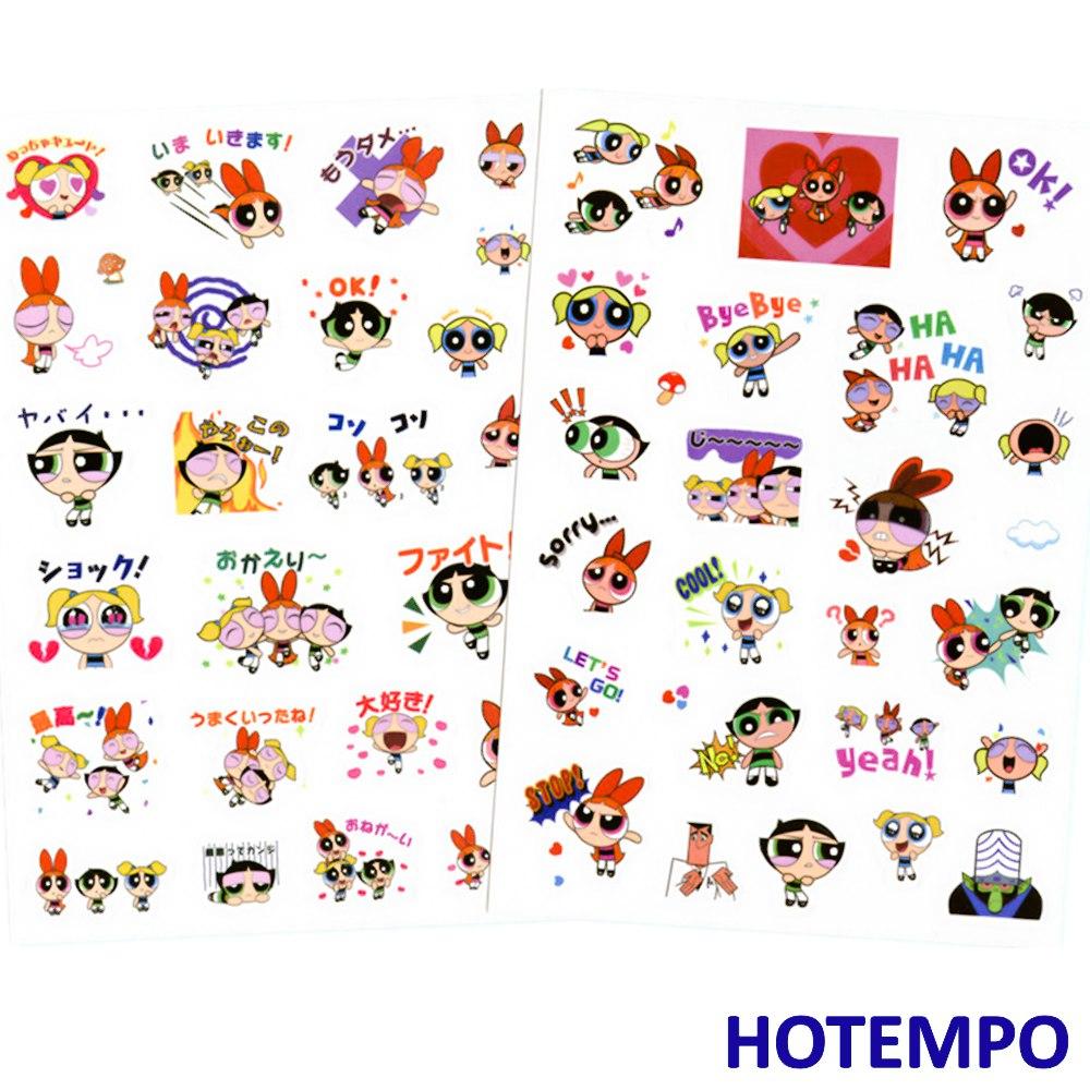 HOTEMPO पावरपफ गर्ल्स स्टिकर - क्लासिक खिलौने