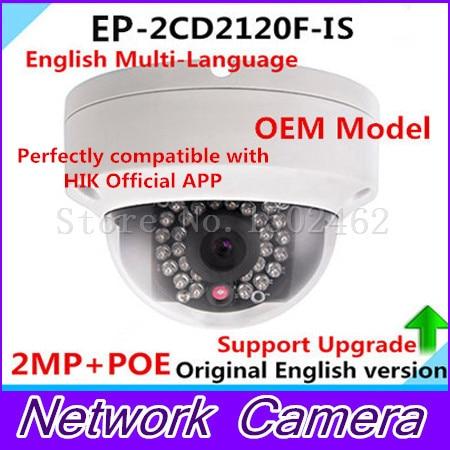 imágenes para Oem ds-2cd2120f-is (2.8mm) hik versión inglés ipc cámara ip de cámaras de seguridad 1080 p cámara cctv 2mp poe p2p onvif hikvision h265