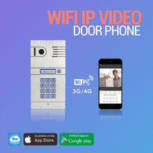 Первый в мире 3G 4 г/Wi-Fi ip-домофон двустороннюю связь удаленно разблокировки двери через смартфонов глобальный видео-телефон двери