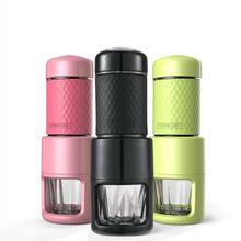 STARESSO portable coffee machine Espresso machine Hand pressure 15BAR Coffee powder and capsules Dual use outdoor products