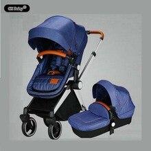 CH детские резиновые колеса коляски сложить пять точечный ремень безопасности ребенка коляска с ребенком люльки