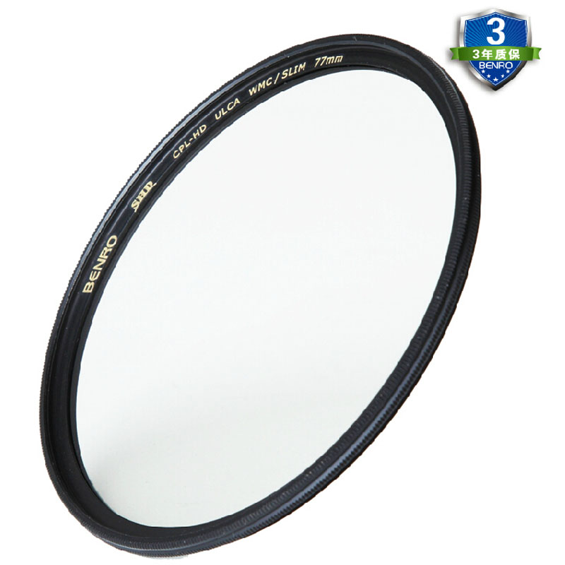 Benro 49 52 55 58 62 67 72 77 82mm   SHD CPL-HD ULCA   Filters Waterproof Anti-oil Anti-scratch Circular Polarizer Filter benro paradise pd cpl hd wmc 52mm hd three filters 52mm waterproof anti oil anti scratch circular polarizer filter