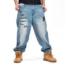 Aboorun plus größe herren hip hop baggy-jeans klassische mode loose fit harem jeans b1166