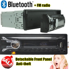 2016 NEW 12V Bluetooth Car Radio MP3 Audio Player removable dechatable front panel MP3 FM function /USB/SD/ In-Dash 1 DIN