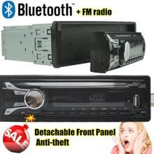 2016 NUEVO 12 V Bluetooth MP3 Radio Del Coche Reproductor de Audio de panel frontal extraíble dechatable función MP3 FM/USB/SD/En El Tablero 1 DIN