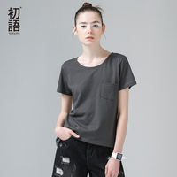 Toyouth 2016 Summer New Arrival Women Clothing Cotton 100 T Shirts O Neck Short Sleeve Solid