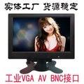 7 дюймов 1024*600 высокой четкости ЖК-ДИСПЛЕЙ VGA AV вход BNC цифровой экран монитора компьютера