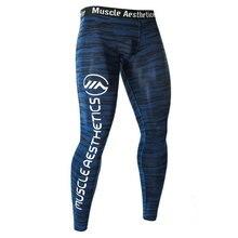 cd8d9424 Для мужчин сжатия плотные леггинсы виды спорта мужчин спортивные штаны для  тренажерного зала Quick dry Брюки