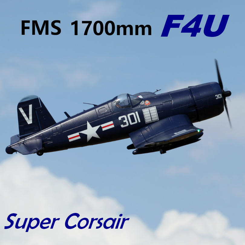 FMS 1700MM 1 7M 66 9 F4U Corsair 6S 6CH with Flaps Retracts PNP RC Airplane
