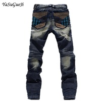 Free Shipping Fashion Distrressed Personalized Patchwork Design Denim Jeans Men Brand Slim Fit Low Rise Skinny