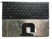 GR Germany keyboard FOR SONY Vaio VPC-YA VPC-YB VPC YA YB With Silver Frame keyboard GR Layout new laptop keyboard for sony vaio vpc y vpcy series sp layout