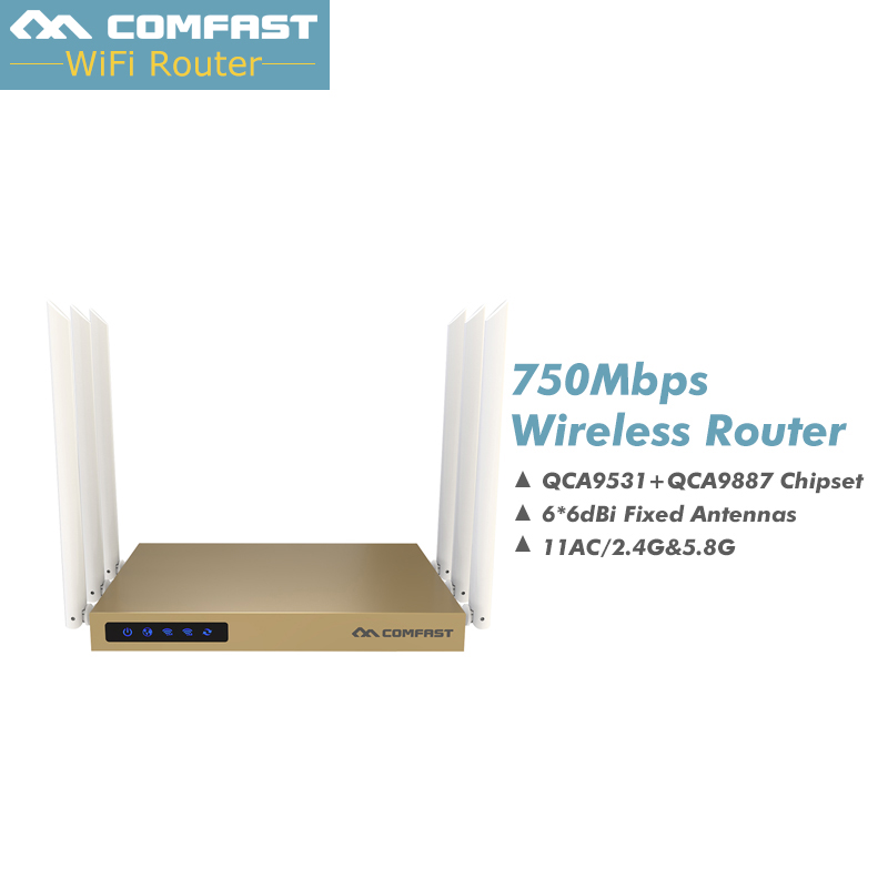 2017 Hot ! 750Mbps 802.11AC Dual Band Wireless Router with 6*6dB antenna wifi 128MB DDR USB 2.0 wi fi router wi-fi Wide coverage new tp link wdr7400 1750mbps 11ac 6 antenna fast wifi extender wireless dual band router for home computer networking