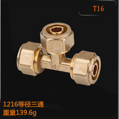 "1/2"" BSP Female Thread 3 Way Tee Type Brass Pipe Fitting Adapter Coupler Connector For Water Fuel Gas Joint connection"