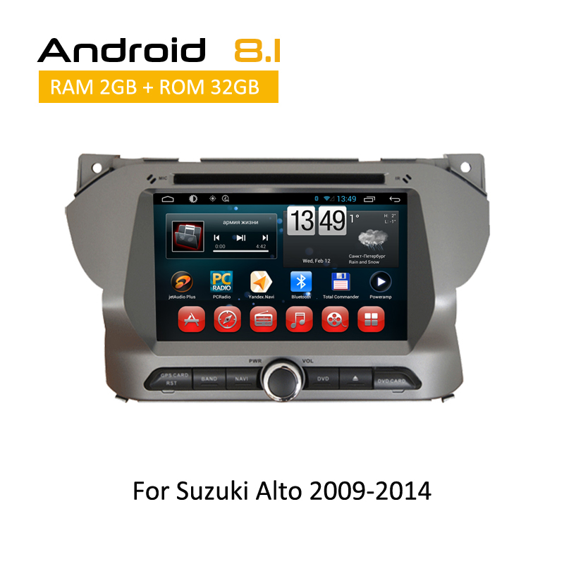Android 8.1 Car Radio Receiver Support GPS DVD IPod 3G
