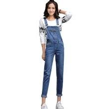 635b605c646a MORUANCLE Fashion Women s Jeans Jumpsuits Ladies Denim Bib Overalls Female  Jean Suspender Pants Size 26-31 Blue