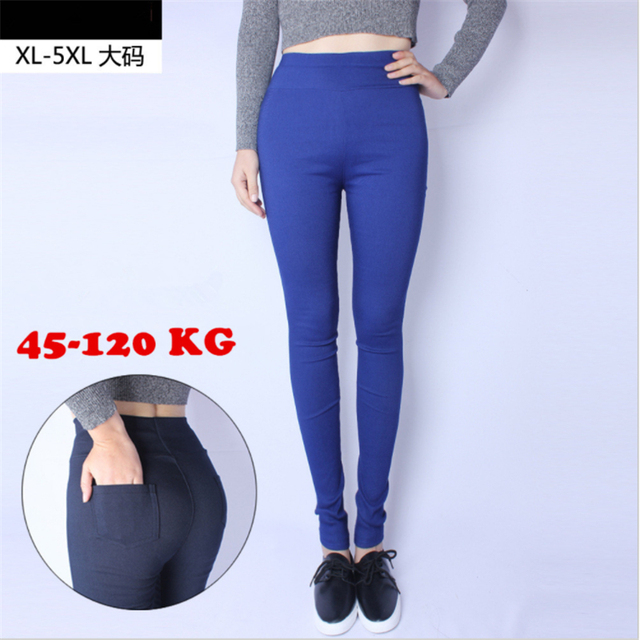 2017 New High Stretch Women Pants Cotton Ladies Pencil Pants High Waist Trousers Pantalon Femme Plus Size 5XL
