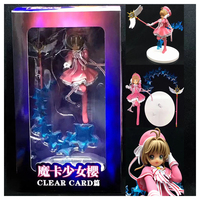 18cm Card Captor SAKURA Clear Card Figure PVC Action Figure Collectible Model Toys Child Gift