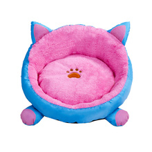 Cartoon Pet Sofa Dog Beds Washable Winter Cat Bed Soft Fleece Puppy Nest Cushion Warm Round For Small Dogs