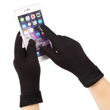 Aotu 1 pair Skiing font b Gloves b font Winter Thickening Woman Phone Touch Screen font