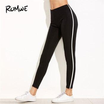 Romwe Sport Black Striped Side Women Stretchy Running Pants Ladies Slim Fit Sportswear Crop Active Skinny Jogging Wear Pants