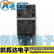 Si  Tai&SH    45G128  45F128  integrated circuit