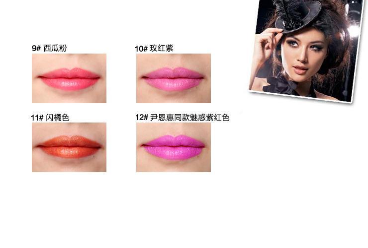 New Long-lasting Waterproof Women Girls Beauty Makeup Sexy Lipstick Moisture Protection Lip Balm Birthday Gift For Friend 6