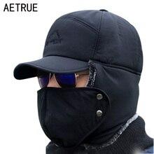 Зимняя шапка AETRUE, мужские шапки-бомберы, головные уборы для мужчин и женщин, толстая Балаклава, хлопковая меховая шапка с ушками, теплые шапки, маска с черепом, Мужская зимняя шапка-бомбер