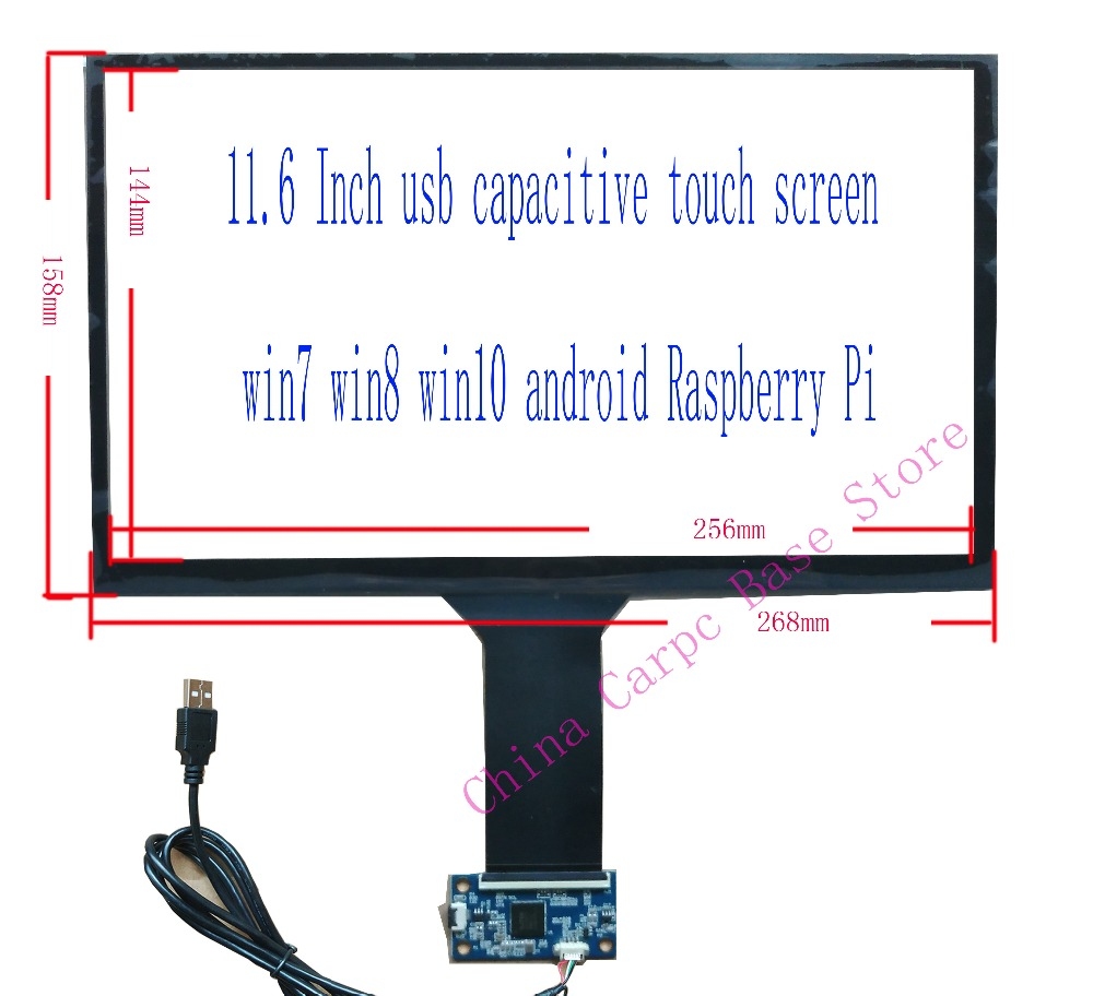 11 6 inch USB Capacitive Touch Screen Raspberry Pi win7 8 10 10fingers touch G