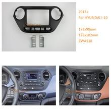 Автомобильный аудио Переходная панель Адаптер объемная Рамка двойной Дин радио фасции Для HYUNDAI I-10 2013+ автомобильный аудио фитинг адаптер отделка