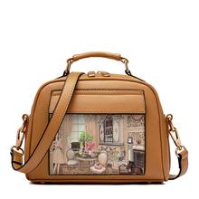 Cute Pu Leather Handbag For Women – Several Colors Available