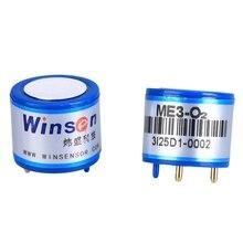 ME2 O2 ME2 O2 20 czujnik gazu s czujnik tlenu O2 czujnik gazu czujnik (ME3 O2 zaktualizowana wersja)