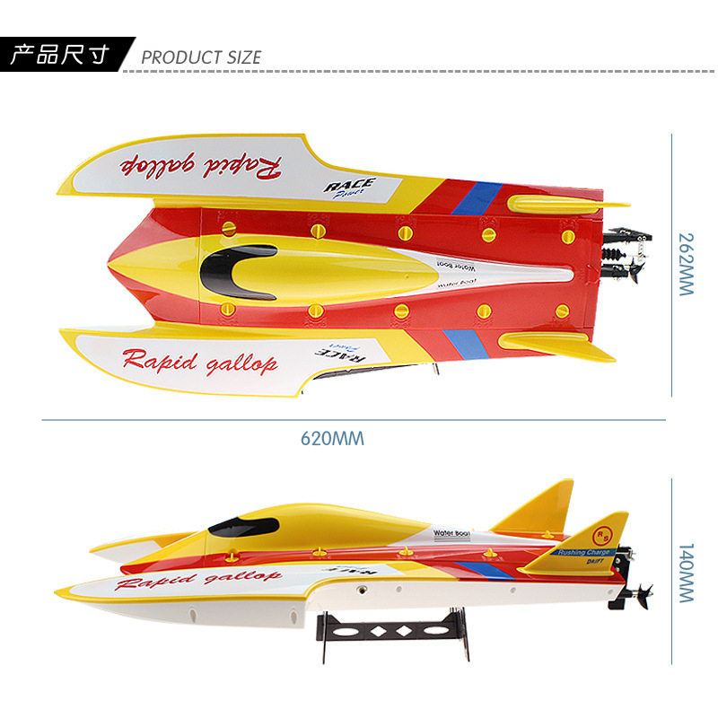 Professional-WL913-Brushless-Boat-Water-Cooling-High-Speed-Racing-RC-Boat-RTF-2-4GHz-RC-Boat (4)