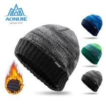 AONIJIE M25 Мужская и женская зимняя теплая спортивная вязаная шапка бини с черепом для бега, бега, путешествий, велоспорта, кемпинга
