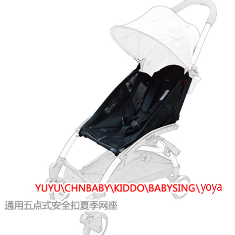 Accessory for Stroller New Summer Mesh Seat cushion for Pram Cool Seat Pad Summer mat