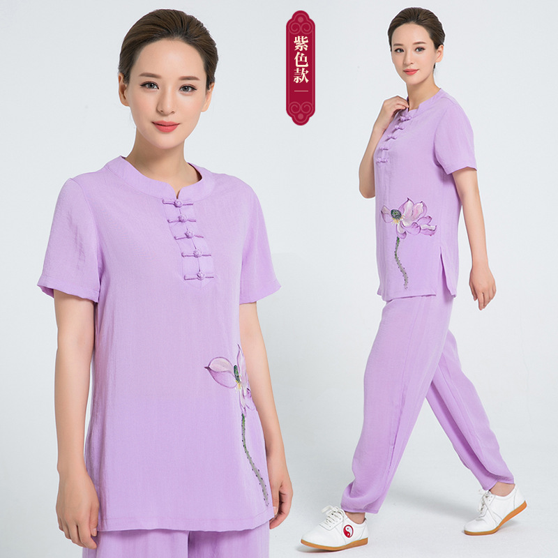Tai Chi Uniform Chinese Women Tai Chi Clothing Taichi Clothes Dragon Print Kung Fu Uniform Martial Arts Wushu Clothing