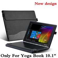 Creative Design Tablet Laptop Cover For  10.1″ Lenovo yoga book Sleeve Case PU Leather Skin Protective Film And Stylus As Gifts