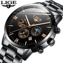 Relojes 2019 часы Для мужчин LIGE модные спортивные кварцевые часы Для мужчин s часы лучший бренд класса люкс Бизнес Водонепроницаемый часы Relogio Masculino