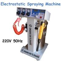 Electrostatic Spraying Powder Machine 220V 50Hz High Pressure Sprayer Spray Coating Machine Paint Gun LM 806