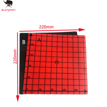 SUNPION 3d Printer Magnetic Coordinate Heated Bed Sticker  220x220mm Hot Surface Red for 3D Parte 1 PCS