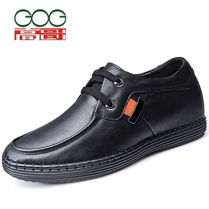 GOG Increase Height 6 cm/2.36 inch Height Increasing Casual High Heel Lift Shoes Tall Men Shoes black Elevator Shoes chamaripa increase height 7cm 2 76 inch taller elevator shoes black mens leather summer sandals height increasing shoes