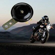 Wupp Универсальный Водонепроницаемый Электрический звуковой сигнал 12 V 110db мотоцикла мотороллер громкий звук