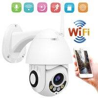 1080P Wifi IP Camera Outdoor WIFI 5X Zoom 960P CCTV PTZ Camera Security Video Surveillance Camera Audio Color Night Vision