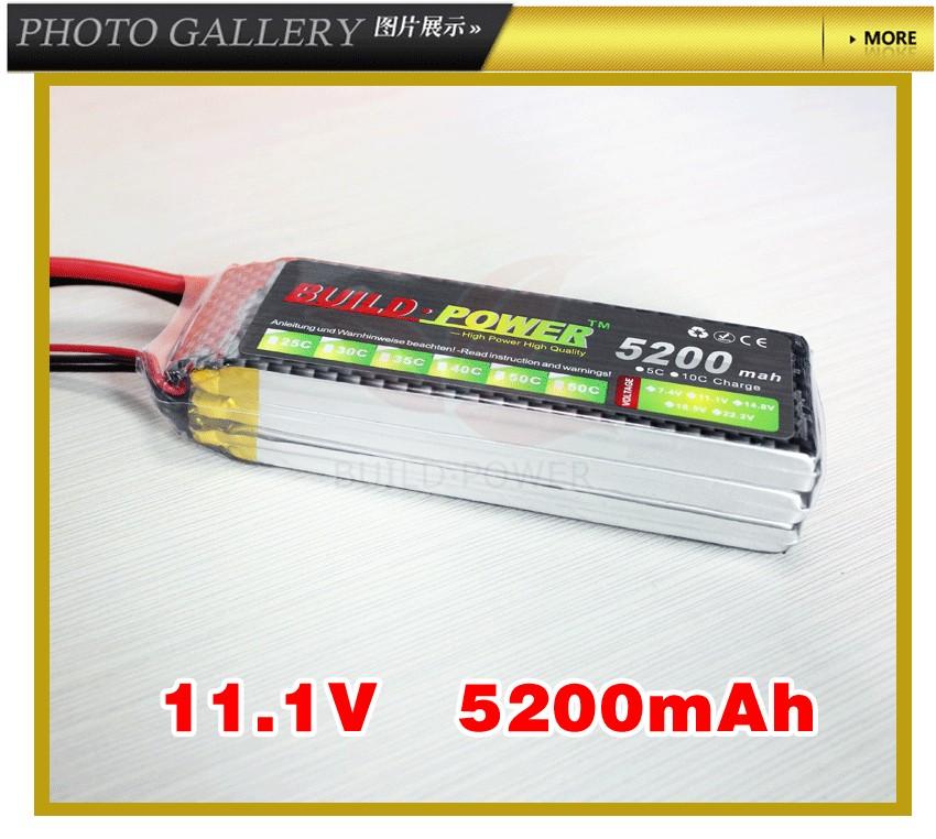 5200mah battery (3)