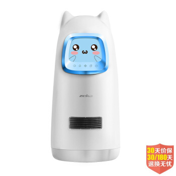 Small Air Purifier for Home Lovely Humidification Formaldehyde Negative Ions Pm2.5 Secondhand Smoke Basic Section Ionizer mini portable ionizer air purifier household bedroom office removing haze formaldehyde pm2 5 secondhand smoke bad smell