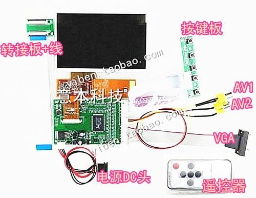 ФОТО 5 inch HD projector DIY LCD driver board + 800 * 480 HD drive kit Kit