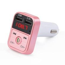 Беспроводной Bluetooth автомобильный комплект, версия 4,1, fm-передатчик, светодиодный mp3-плеер, USB зарядное устройство# YL1