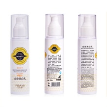 Skin Bleaching Cream for Dark Skin Snow Whitening Cream Whole Body Lotion Neck Knee Leg Whitening Lotion Moisturizing Skin Care